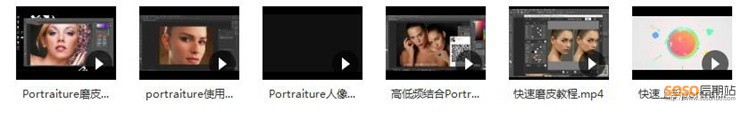 PS磨皮插件Portraiture 3一键磨皮滤镜PS修图插件中文版Win/Mac