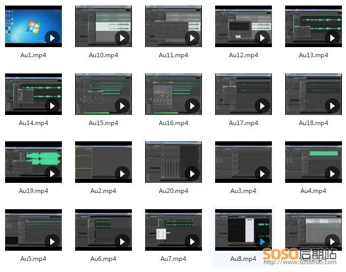 20集 Audition CC 基础视频教程音频剪辑音乐消音降噪学习课程