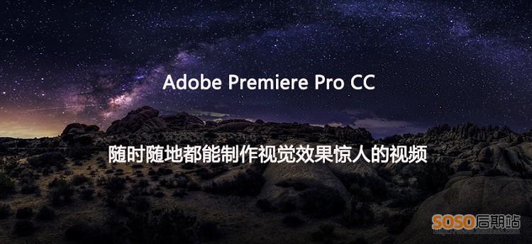 20集 PR CC 2020新功能视频教程高清全讲解Premiere pro