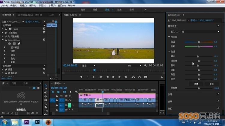 猫的树Cattree微电影拍摄视频教程+LR调色实操教程 送LUT预设
