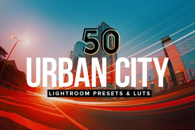 50款LR+LUT预设 夜景胶片暗调城市旅行风景调色支持PS/PR/FCPX/达芬奇/AE