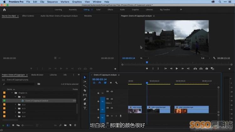 PR CC 2020新手入门基础视频教程Premiere Pro视频剪辑教学