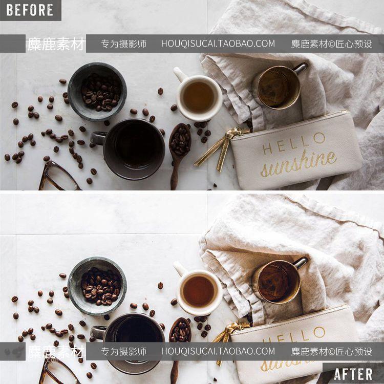 手机版Lightroom预设INS北欧极简纯白色清新静物lr预设网红PS滤镜