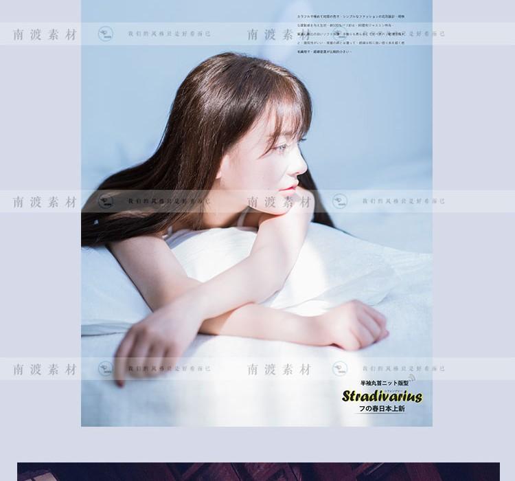400款日系相册文字排版PSD模板小清新文艺可爱多风格 带字体+预览图