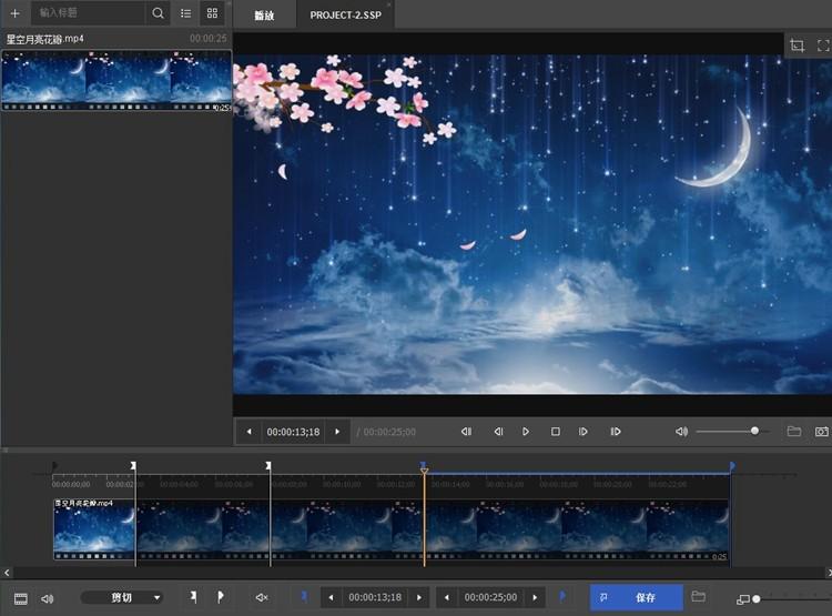 好用!音视频快速无损分割+合并工具 高效截取片段删除片头片尾