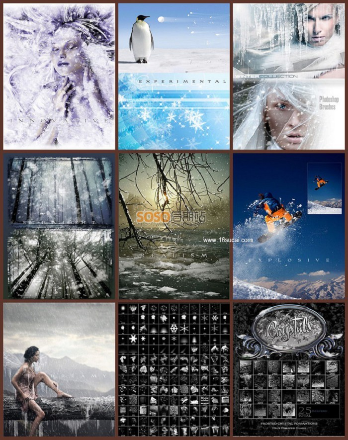 40P雪花下雪PSD分层模板+JPG叠加图片+100多款配套笔刷 平面后期素材