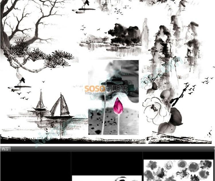 6.13GB 中国风水墨晕染素材(PNG免扣图+PSD模板+墨迹笔刷数百款合集)