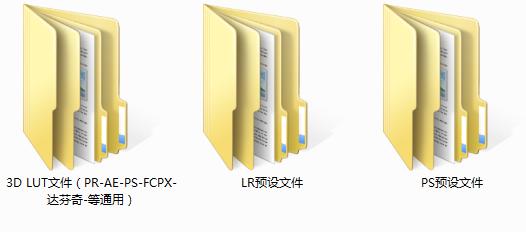 260款日系预设全集!LR+LUT清新唯美文艺风格调色AE/PR/FCPX/达芬奇