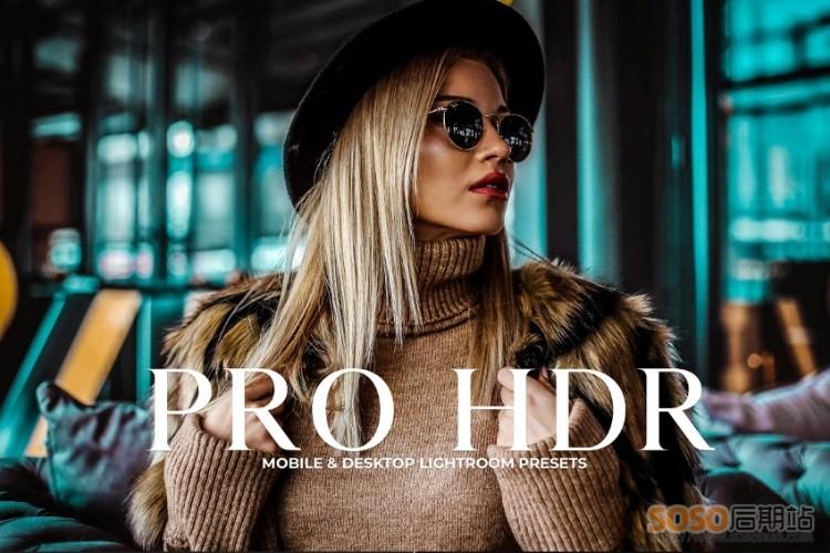11款电影色LR预设 HDR高动态清晰透亮PRO专业lightroom调色支持手机LR