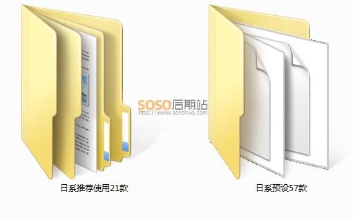 整理了78款日系小清新Lightroom预设 通透人像淡雅LR/PS调色滤镜