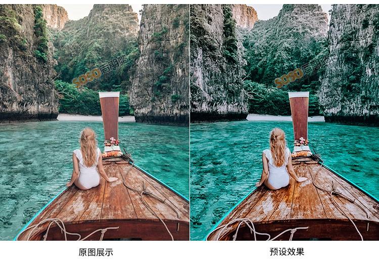 手机LR预设青橙色海边沙滩旅拍夜景人像调色PS/PR/FCPX LUT滤镜