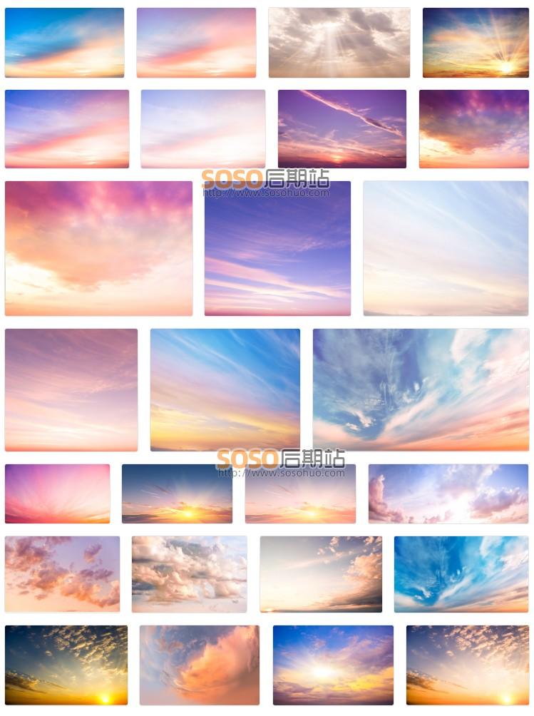 168张高清唯美天空云彩晚霞背景图片素材 PS合成叠加 大图下载