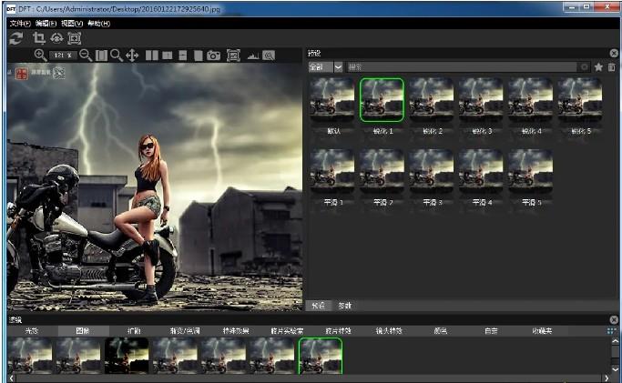 Digital Film Tools reFine v2.0v9汉化版 图片视频细节增强锐化插件PS/PR/AE