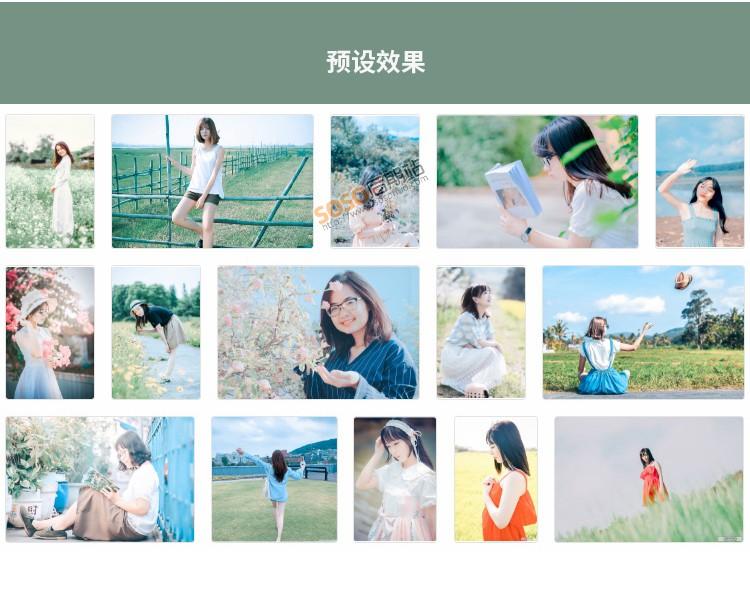 日系摄影师常用的50款清新通透干净的人像LR预设,一键调色效果太棒!
