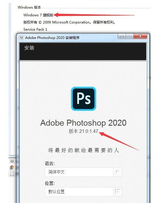 Photoshop CC 2020 兼容Win7/Win10完美直装版 免激活 无需断网