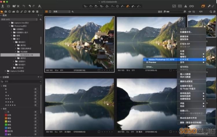 为摄影而生的修图神器!Capture One Pro 20 v13 WIN中文版飞思RAW图片处理软件