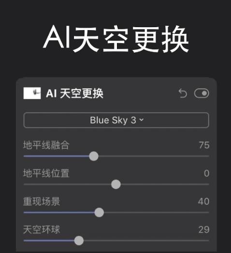Luminar 4.3中文版WIN/MAC专业调色修图插件,带中文视频教程支持PS CC2020