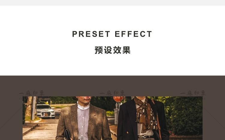 LR预设ins电影感街拍人像旅拍PS/FCPX/PR/达芬奇视频调色LUT预设