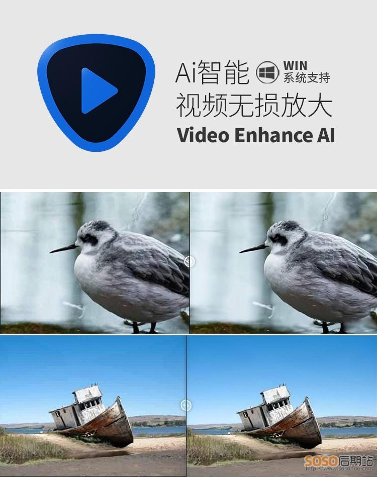 Video-Enhance-2.jpg