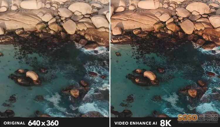 Video-Enhance-4.jpg