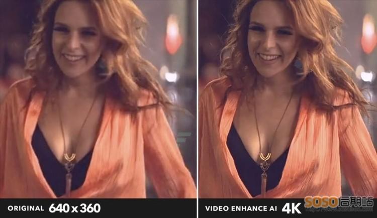Video-Enhance-5.jpg