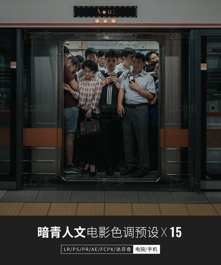 15-renwen-1.jpg