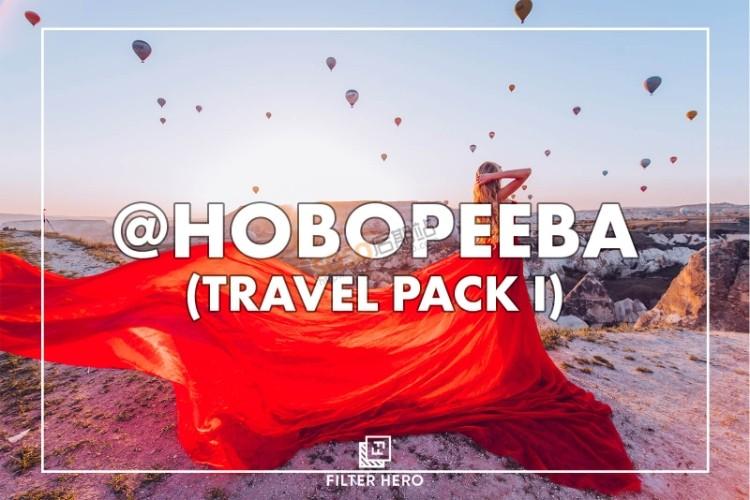 hobopeeba-1.jpg