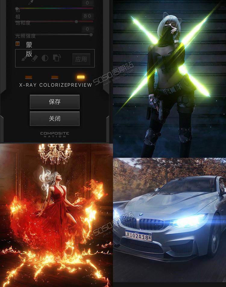 迄今最为强大的PS图片真实光效合成插件 Oniric中文汉化WIN/MAC Glow Generator