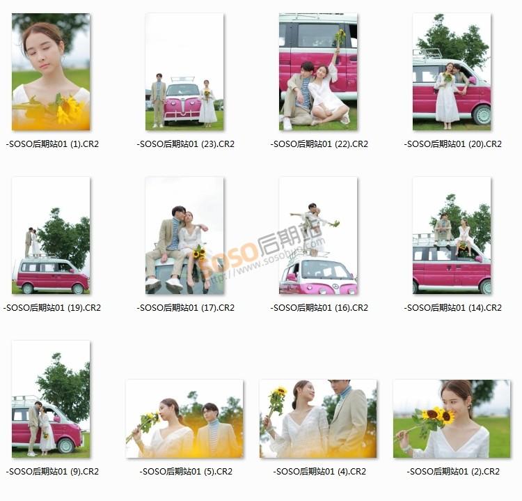 [精选RAW原片]韩版清新情侣外景婚纱人像 CR2摄影修图练习原图素材