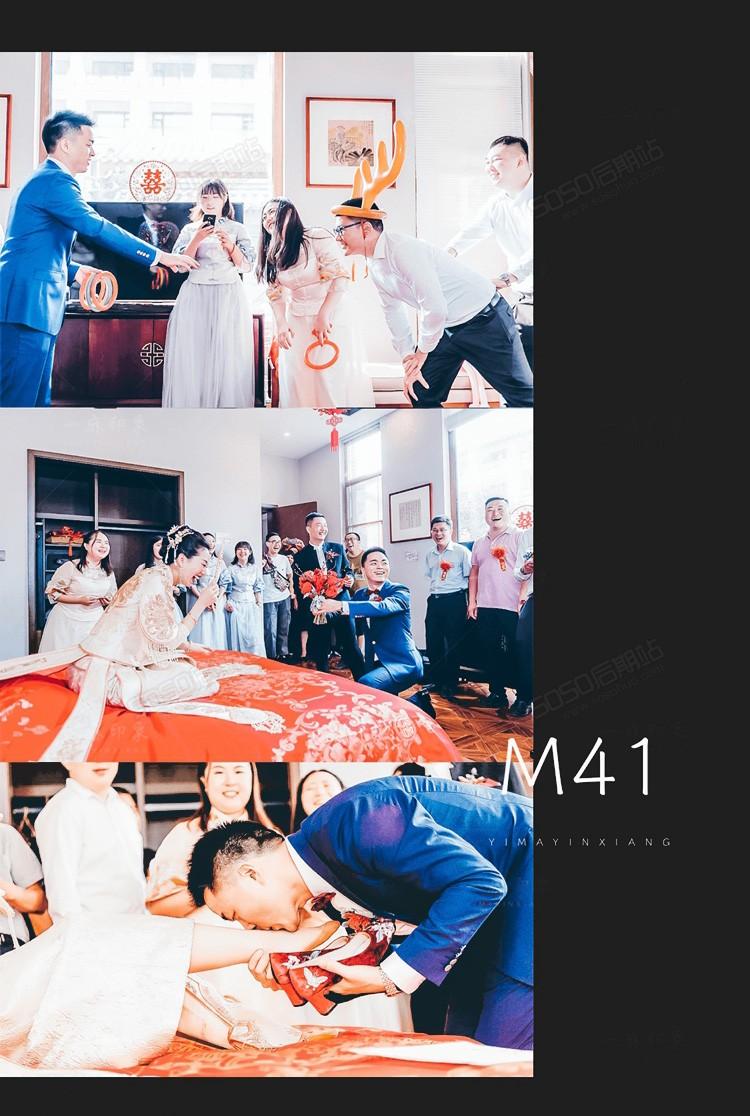 LR预设调色中式婚礼接亲跟拍视频 复古人像PS滤镜PR达芬奇FCPX预设LUT