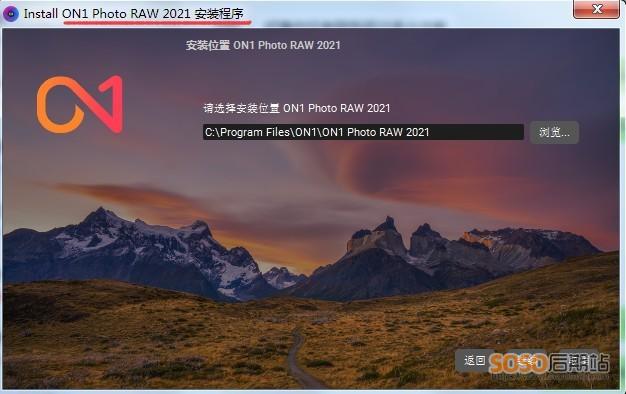 专业RAW图片处理软件ON1 Photo RAW 2021中文汉化版WIN/MAC,PS+LR插件