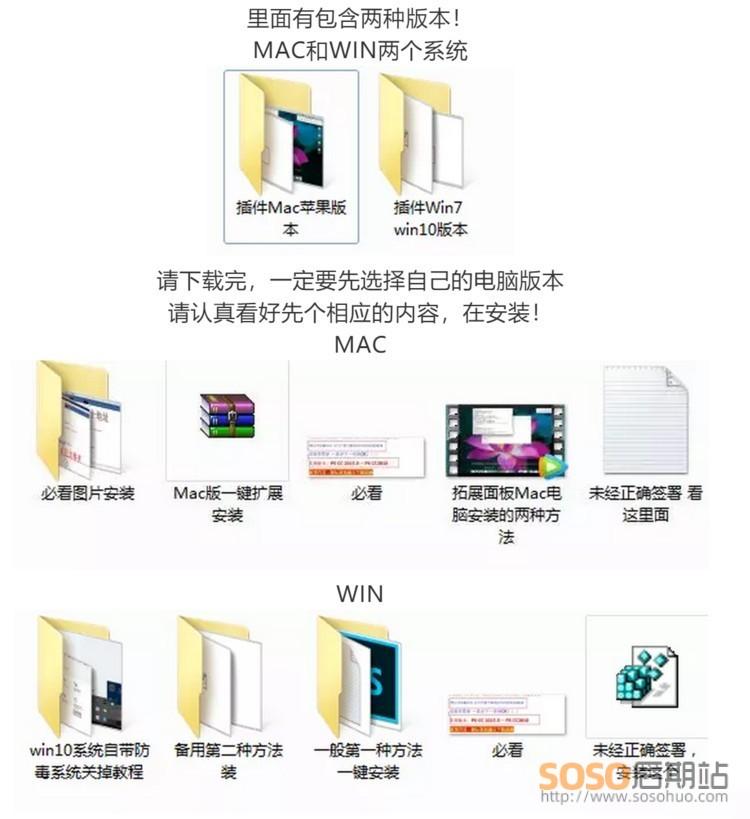 最新50款PS插件合集下载,一键安装,支持WIN/MAC系统