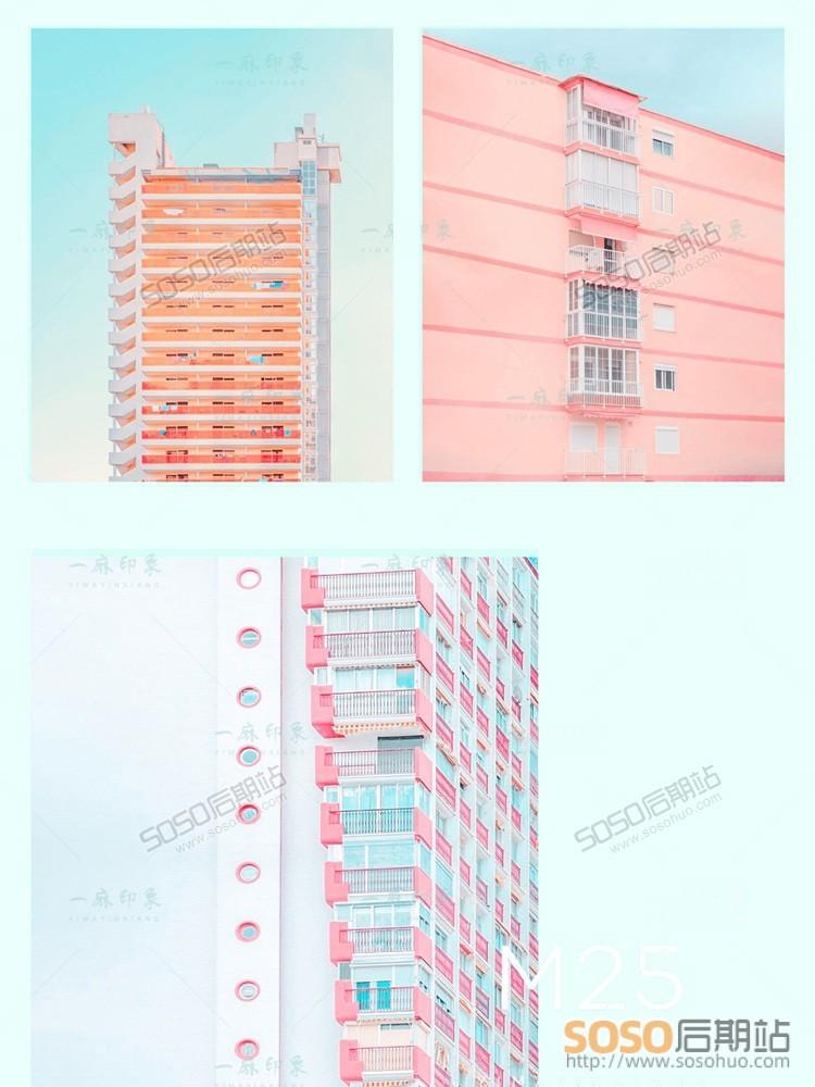 LR预设 日系清新糖果色风光旅拍城市街景lightroom调色滤镜包含LUT预设