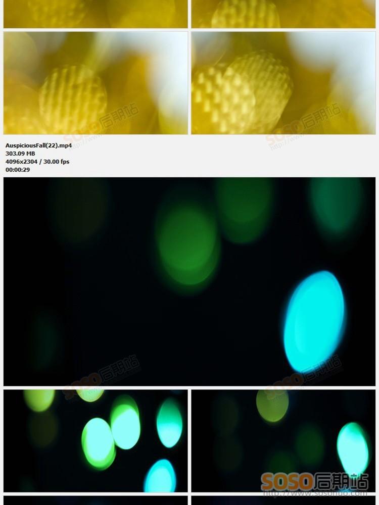 4K视频素材 260+超清绚丽炫彩光斑镜头闪烁散景光效叠加动画